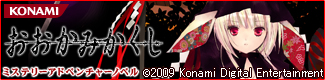 http://mad-teaparty.up.seesaa.net/image/ookami_banner01.jpg